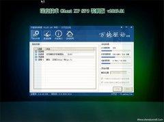 韩博士GHOST XP SP3 经典装机版v2019.01