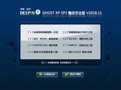 韩博士Ghost XP SP3 稳定安全版 v2018.11