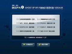 韩博士 GHOST XP SP3 电脑城万能装机版 v2014.03