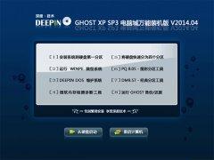 韩博士 GHOST XP SP3 电脑城万能装机版 v2014.04