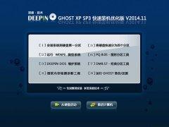 韩博士 GHOST XP SP3 快速装机优化版 V2016.11