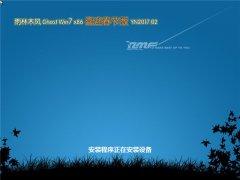 韩博士 Ghost Win7 X86 喜迎春节版 YN2017.02