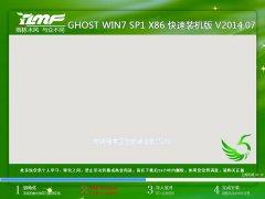 韩博士 GHOST WIN7 SP1 X86 快速装机版 V2014.07