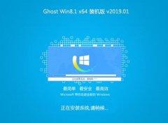 韩博士Ghost Win8.1 64位 快速装机版 v201901