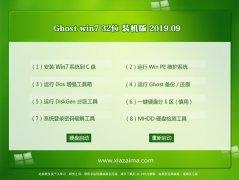 韩博士 GHOST_WIN7_X64免激活版V2019.09