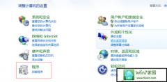 技术编辑解答win10系统更改默认浏览器设置的问题