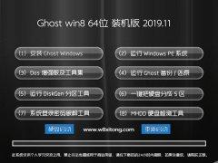 韩博士 Win8.1 64位 青年装机版 2019.11