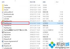 韩博士传授windowsxp系统下怎样更改FlashFxp字体的步骤?