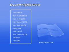 韩博士 Ghost WinXP 精致装机版 2020.01