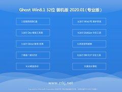 韩博士 Win8.1  32位 万能2020新年元旦版