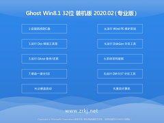 韩博士 Win8.1 Ghost 32位 专用装机版 v2020.02