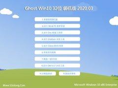 韩博士 Win10 Ghost 32位 专业装机版 v2020.03