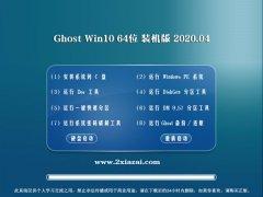 韩博士 Ghost Win10 64位 家庭装机版 v2020.04