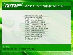 雨林木风WinXP 快速装机版 2021.07