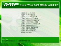 雨林木风Win7 内部装机版64位 2020.07