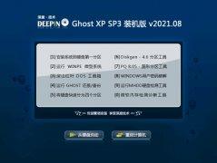 深度技术Windows xp 清爽装机版 2021.08